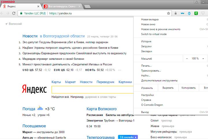 comodo 46.9.15.424 final rus